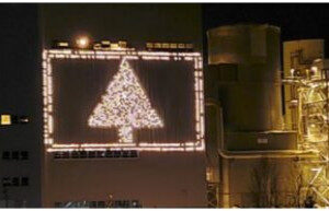 Final-Lighting-of-the-Shiras-Steam-Plant-ChristmasTree-300×193