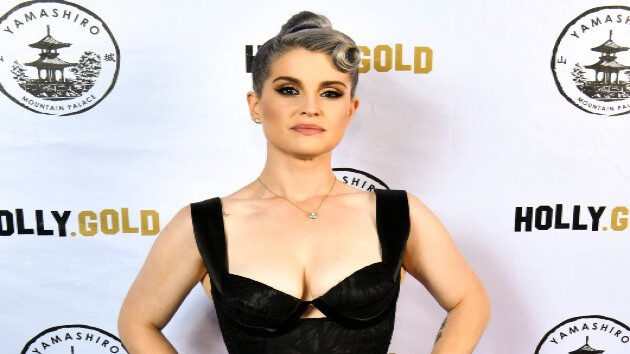 getty_kelly_osbourne_05042021