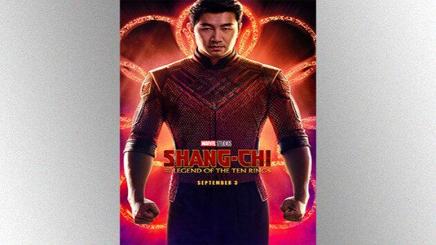 E_Shang-ChiPosterMarvel_06252021