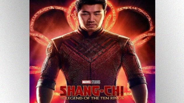 e_shang_chi_poster_04192021
