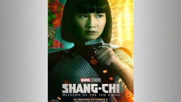 E_ShangChi_090221